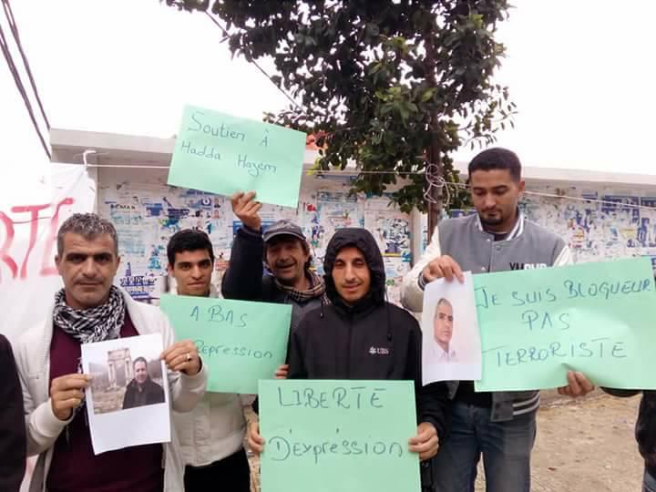 Rassemblement à Aokas le samedi 18 novembre 2017 pour la libération de:  Slimane Bouhafs Merzouk Touati Said Chitour 1316