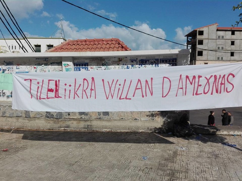 Aokas : Un rassemblement en soutien aux détenus d'opinion 18 novembre 2017 1342