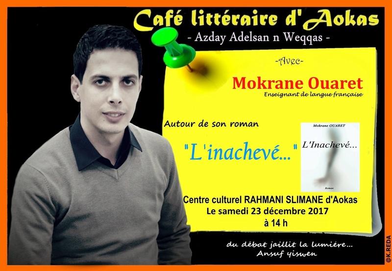Mokrane Ouaret à Aokas le samedi 23 décembre 2017 1726