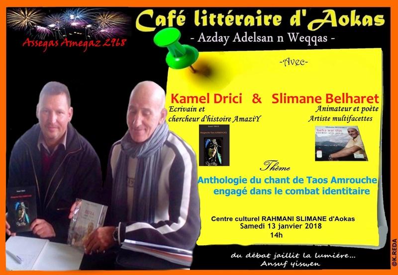 Kamel Drici et Slimane Belharet  à Aokas le samedi 13 Janvier 2018 1876