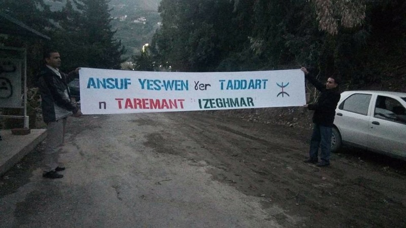 Taremant( Aokas) se prépare activement à célébrer en grande pompe Yennayer 2968  1889