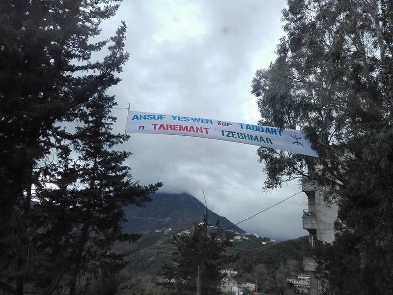 Yennayer 2968 célébré avec faste à Taremant ( AOKAS)  2041