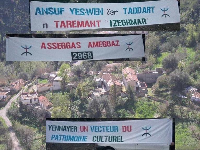 Taremant( Aokas) se prépare activement à célébrer en grande pompe Yennayer 2968  6011