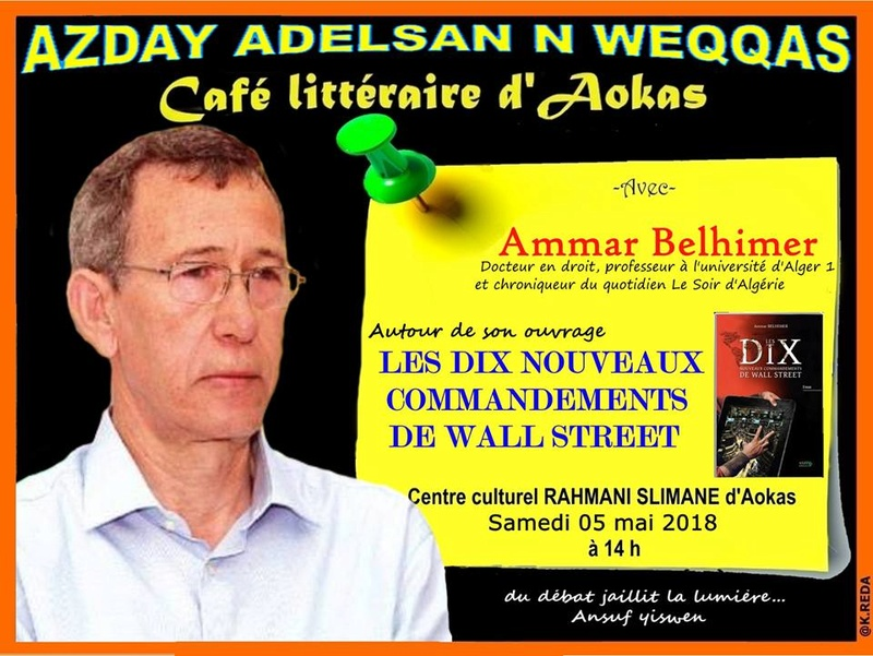 Ammar Belhimer à Aokas le samedi 05 mai 2018 Ammar_10