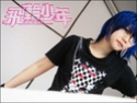 Cosplay Air_ge10