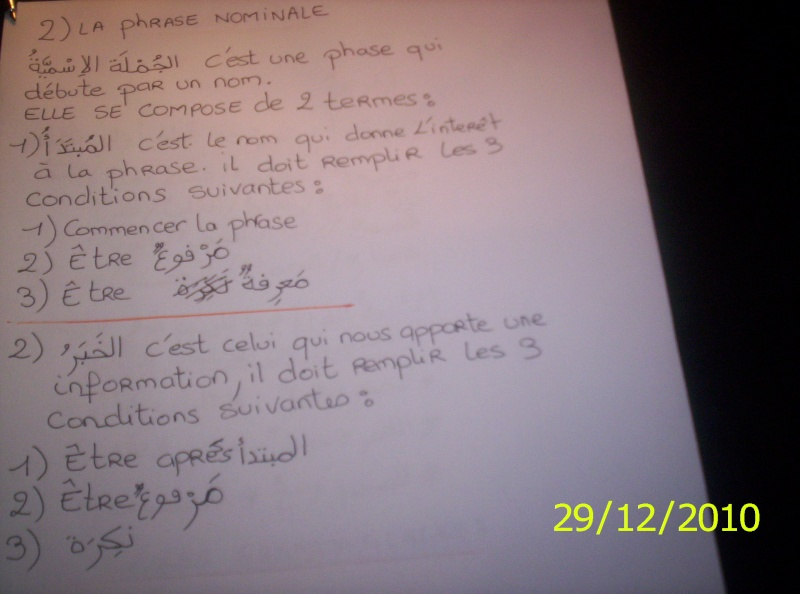 EXERCICES HAYAT (apprentissage terminé) 000_0115