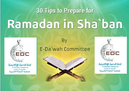 30 Tips to Prepare for Ramadan in Sha`ban 338