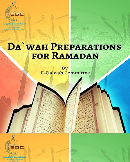 Da`wah Preparations for Ramadan 340