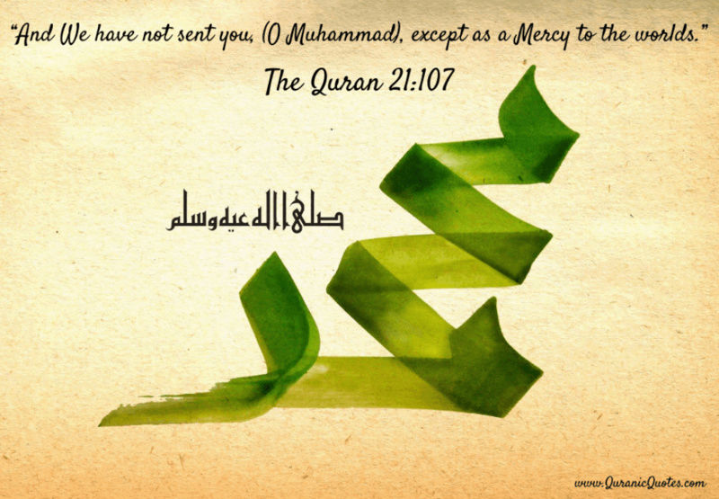 The Forgiveness of Muhammad Shown to Non-Muslims 57-qur10