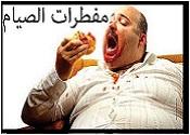 شهـر رمضان المبارك 7612