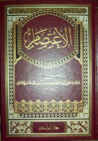 المقـــدمـــــــة Al2e3t10