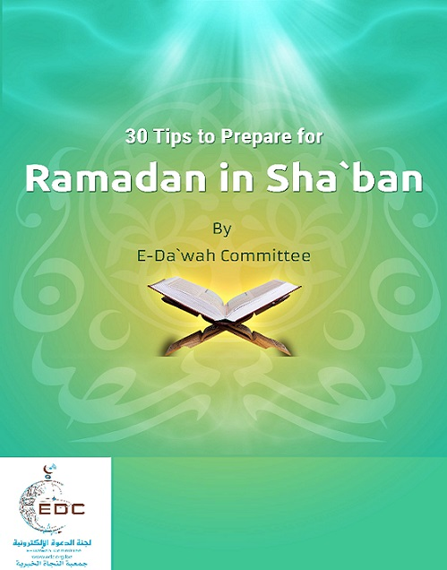30 Tips to Prepare for Ramadan in Sha`ban Ao_uu10