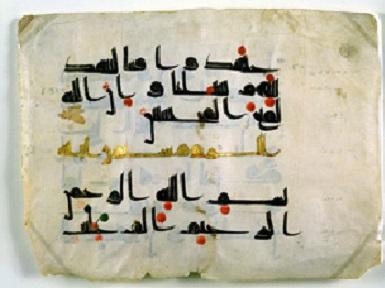 Uthman Ibn Affan I11