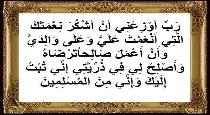 أسرار سن الأربعين إعجاز قرآني Image010