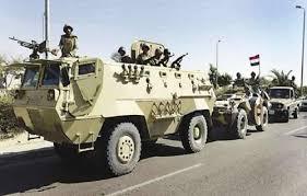 نص البيان السابع للقوات المسلحة Images30
