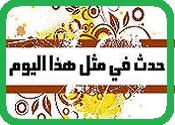 شهـر رمضان المبارك Un20