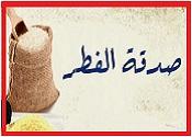 شهـر رمضان المبارك Un21