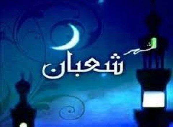 هدي النبي (صلى الله عليه وسلم) في ليلة النصف من شعبان Unod14