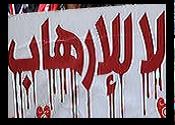 (العربي) Unt9ed10