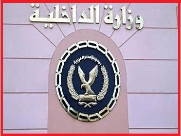 الداخلية تنظم حفلاً للأطفال الأيتام بأكاديمية الشرطة اليوم  Unti10