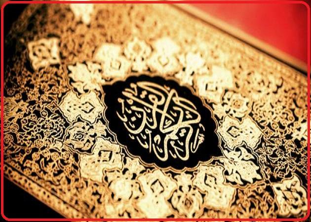 الأثـر العقـدي للقراءات القرآنية Untit110