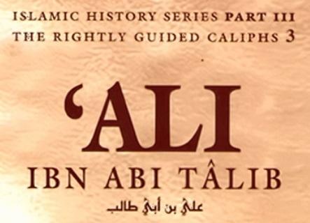 Ali, son of Abu Talib Untit119