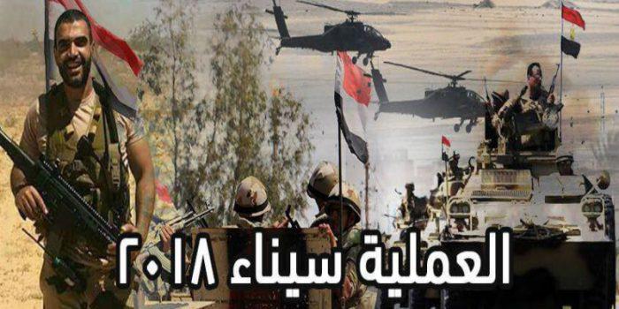 نص البيان الثالث عشر للقوات المسلحة Untit132