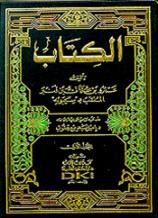 (العربي) Untit140