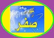 (العربي) Untitl10