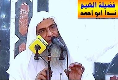 1- صفة القبر الشرعي Untitl11