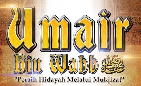 (24) UMAIR IBN WAHB Untitl25