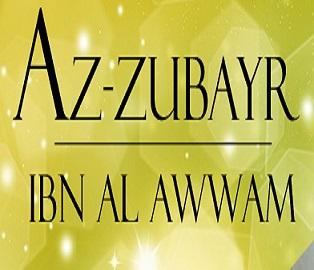 (28) AZ -ZUBAIR IBN AL `AWAAM Untitl27