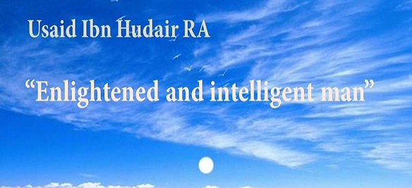 (39) USAID IBN HUDAIR Untitl35