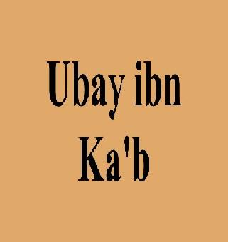 (44) UBAIY IBN KA'B Untitl36