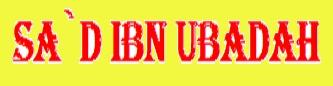 (46) SA`D IBN UBAADAH Untitl38