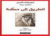 (العربي) Untitl74