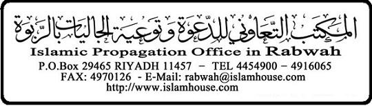 Fasting and Zakaah Urlhtt17