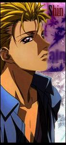 Shin Soyokaze