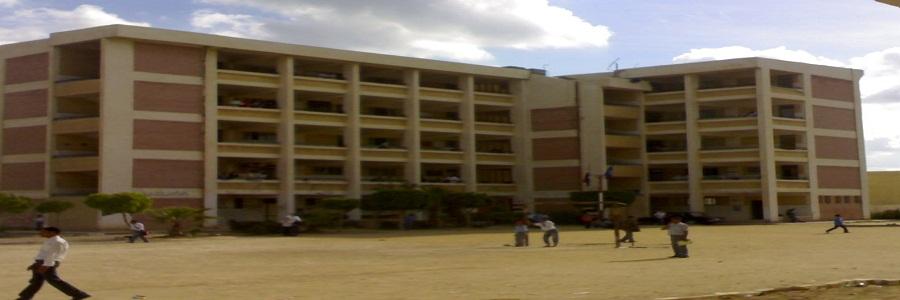 مدرسة القطاع الشمالى الثانوية