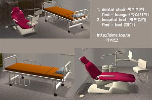 Все для больницы - Страница 2 1563