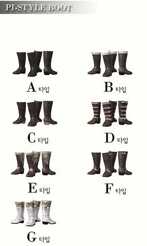 Обувь (женская) 193