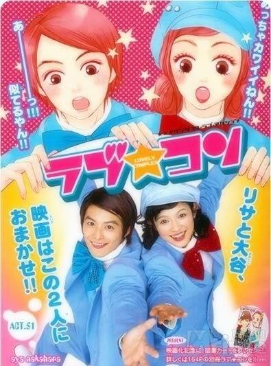 Recomiendanos tu anime Lovely10