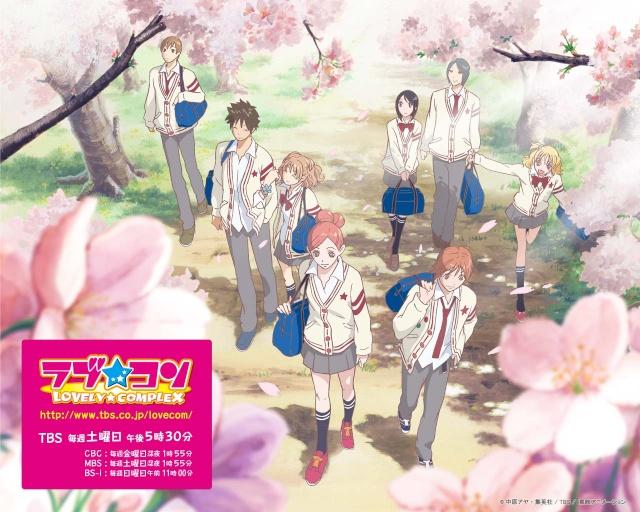 Recomiendanos tu anime Manga-10