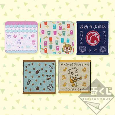 Animal Crossing Ichiban Kuji (Lotterie) Ac_lot13