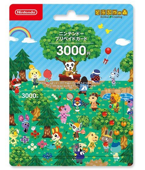 Animal Crossing themed prepaid card  Ac_pre10