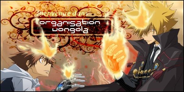 Vongola-Famiglia_Organization