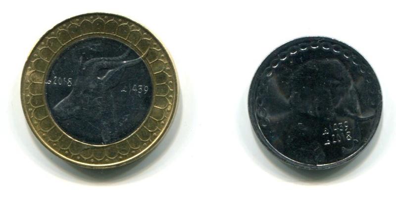 Tableau Pièces de Monnaies RADP: janvier 2012 - Page 8 5_da_e12
