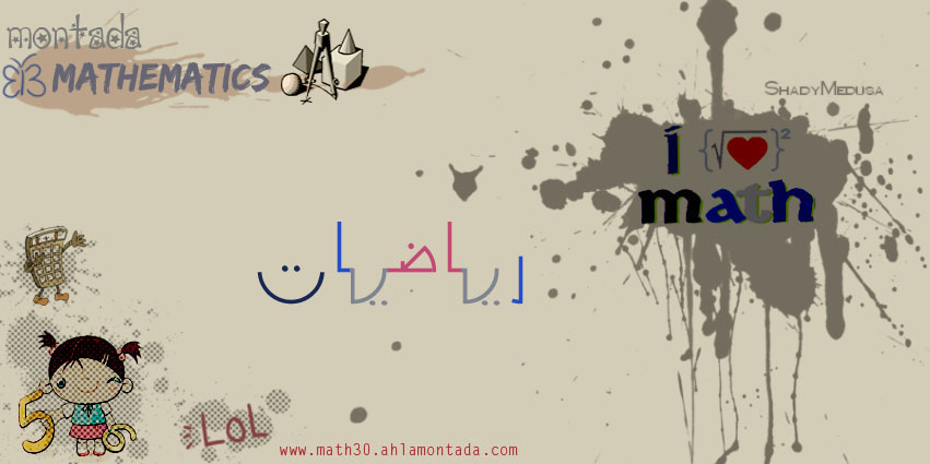 ;{..W w W. M a T h. C o M ..};