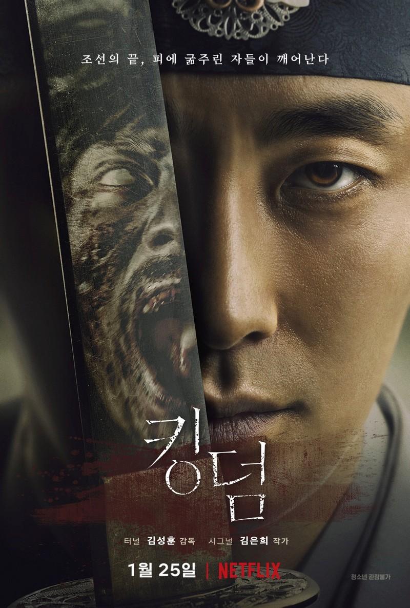 Kingdom (Netflix - Corée) Kingdo10