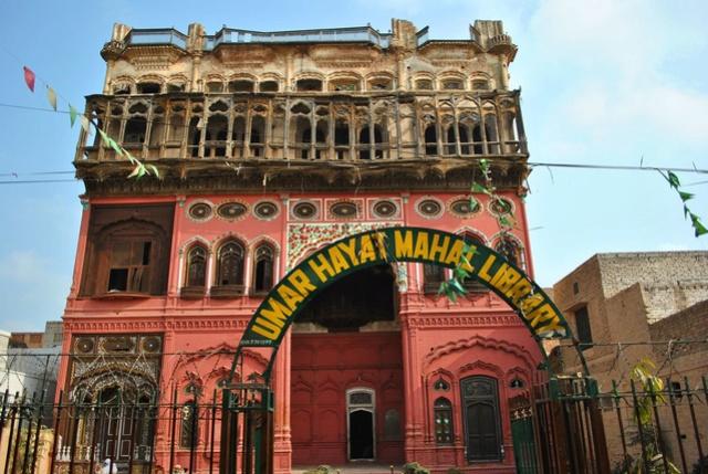LE PALAIS OMAR HAYAT MAHAL (Pakistan) 5655ac10
